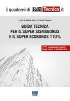 Guida tecnica per il super sismabonus e il super ecobonus 110% - Libro